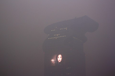 China Issues Yellow Fog Alert