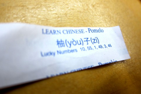 Learn Chinese - photo - Rob Vandermark